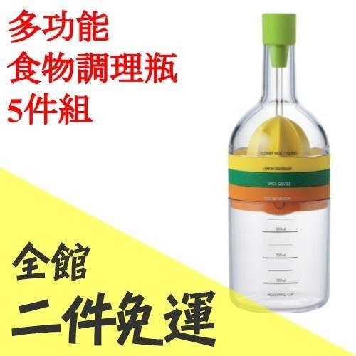 空運 日本  AKEBONO (5件組) 多功能食物調理瓶 曙産業 KC-923【水貨碼頭】