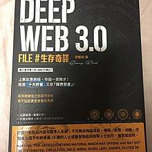 Deep Web3.0