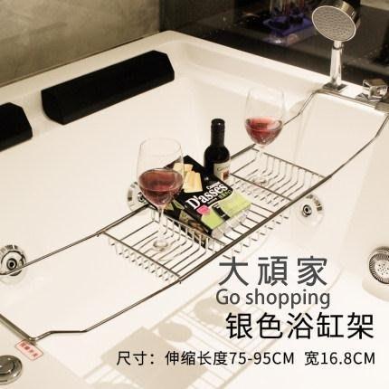 浴缸置物架 衛生間浴缸置物架伸縮多功能浴缸架浴室沐浴手機架金色收納架北歐T-紫色薇洋-可開發票