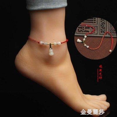 A級翡翠玉石葫蘆紅繩腳鍊99足銀轉運珠紅腳繩男女情侶手鍊本命年SUN