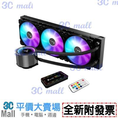 【全新附發票】JONSBO 光影Shadow360 ARGB 水冷散熱器