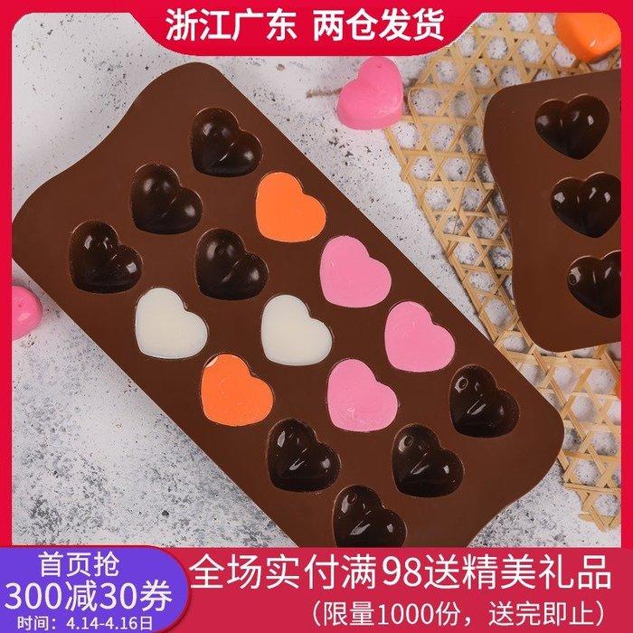 爆款--十五連心型/心形巧克力模/硅膠模/蛋糕模/冰格/顏色隨機#烘焙工具#甜點#手工製作#環保