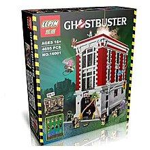 必買款!STBUSTER抓鬼敢死隊系列16001捉鬼消防大樓總部(可與LEGO相容組合)