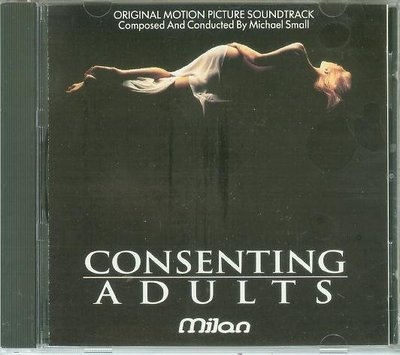"""""""夜驚情 Consenting Adults""""- Michael Small,美版,04"""