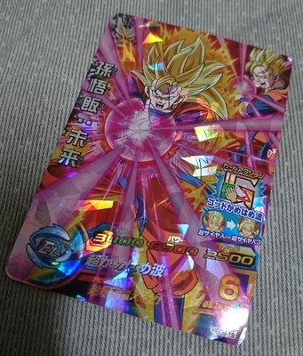 日本超夯遊戲機台-Dragonball Heros七龍珠英雄-孫悟飯:未來超級賽亞人三(超級龜派氣功)