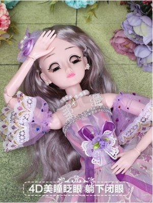 玩具60厘米cm眨眼智能對話洋娃娃套裝大號超大禮盒女孩公主玩具單個布洋娃娃