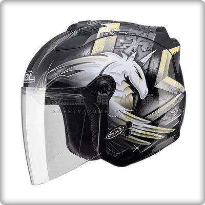 *安全帽小舖*SOL SL-27S獨角獸三代 黑/銀,附帽袋、後導流*本店加送雨衣或雨鞋套-免運費