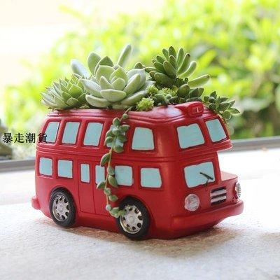 精選 創意zakka卡通復古汽車綠植花器擺件個性多肉植物微景觀盆栽花盆