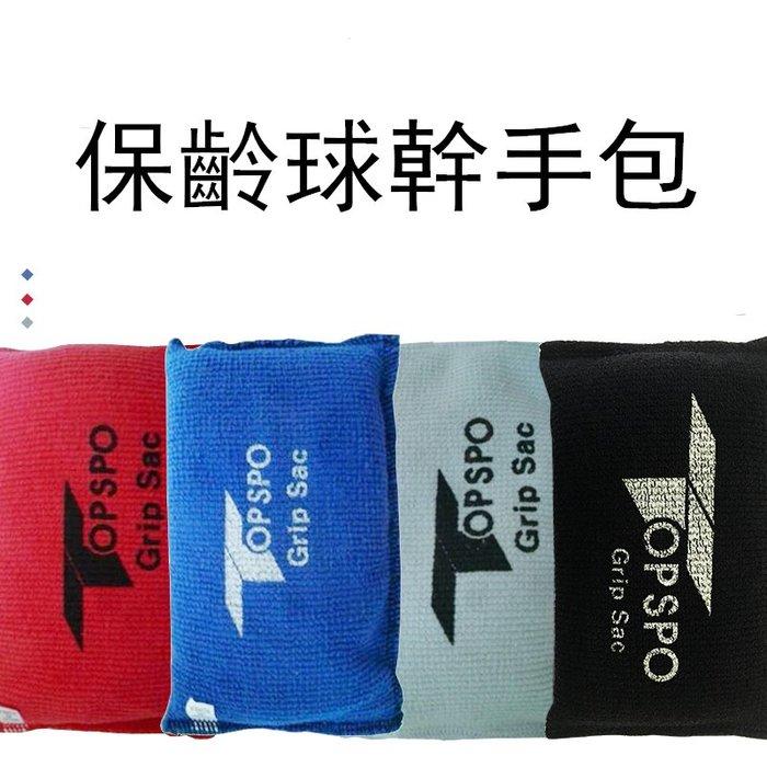 5C精選@保齡球用品 新款保齡球幹手包