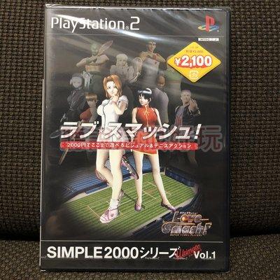滿千免運 全新未拆 PS2 極致休閒系列 Vol.1 戀愛網球 SIMPLE2000 日版 正版 遊戲 38
