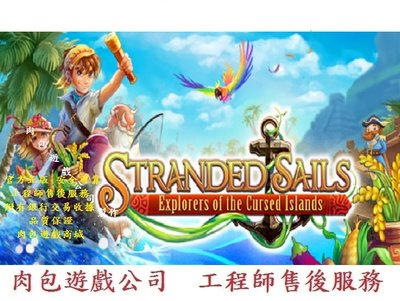 PC 肉包 STEAM Stranded Sails - Explorers of the Cursed Islands