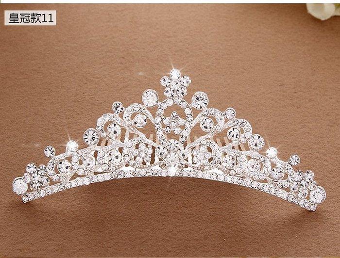 【衣Qbaby】 女童頭飾婚紗禮服髮飾水鑽皇冠髮梳