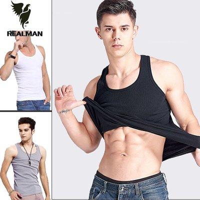 Realman男裝店 ~ 背心男士夏季學生韓版運動籃球潮流無袖緊身彈力打底馬甲 ~t恤背心短袖長袖襯衫馬甲外套上衣