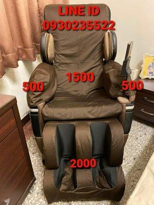 tokuyo督洋按摩椅脫皮TC-307K七星級按摩椅換皮SC-350按摩椅椅套按摩椅布套按摩椅布墊按摩椅套按摩椅修理傲勝OSIM按摩椅維修稻田INADA按摩椅