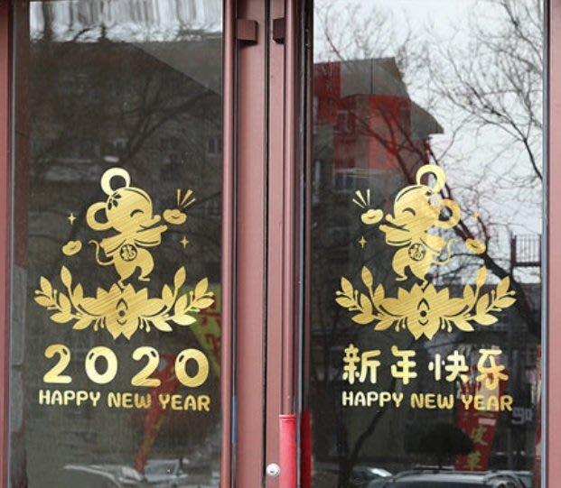 小妮子的家@2020鼠年燈籠 壁貼/牆貼/玻璃貼/磁磚貼/汽車貼/家具