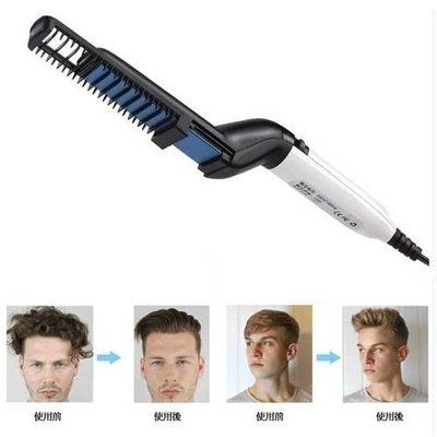 Quick hair styler多功能兩用神器男士直髮造型梳 離子梳 電捲棒 電子梳 油頭 髮梳 背頭梳
