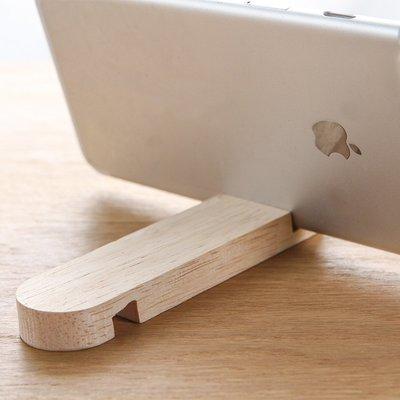 木質手機支架懶人手機底座實木桌面裝飾辦公室床頭擺件通用手機架
