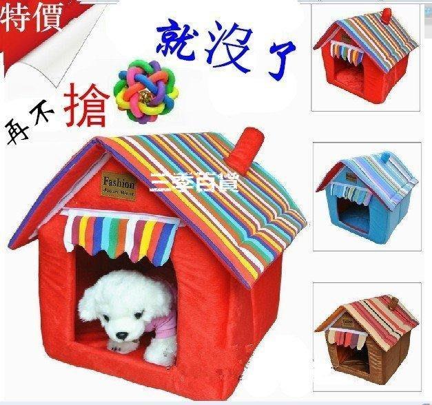 三季狗窩貓窩可拆洗狗房子小型犬貴賓泰迪比熊博美吉娃娃狗窩❖802
