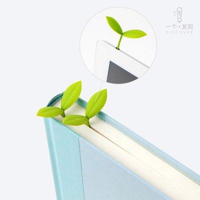 歐斯特館~512期一個ONE推薦東西 精美創意個性韓式樹葉Bookmark 嫩芽書簽