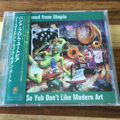[BOX 4] Banned From Utopia-So Yuh Dont Like Modern Art