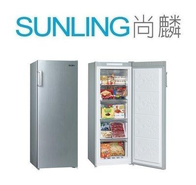 尚麟SUNLING 聲寶 170L 直立式冷凍櫃 SRF-170F 新款SRF-171F 分層透明抽屜 髮絲銀 歡迎來電