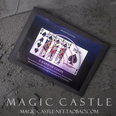 WULI西子的店--紙牌近景魔術道具A HAND CARDS絕命好牌 附雙層換牌夾I14#魔術