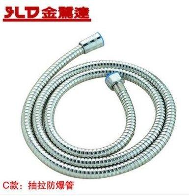 熱水器 電鍍加密淋浴管 淋雨淋浴花灑噴頭軟管洗澡蓮蓬頭軟管