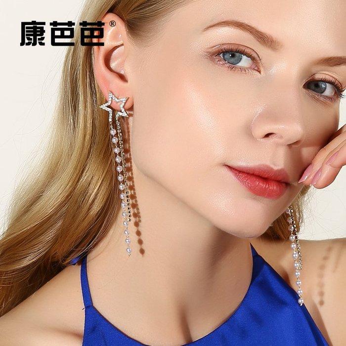 FEI日韓代購~歐美個性星星長款耳環女顯臉瘦氣質耳墜五角星耳飾韓國版流蘇耳鍊