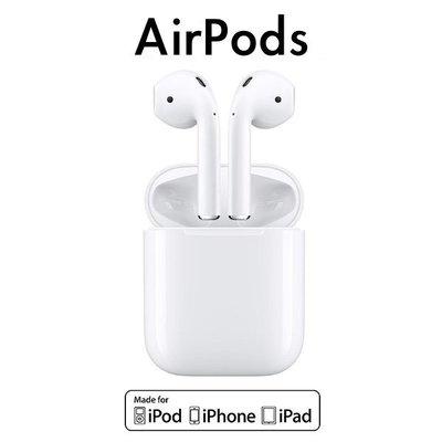AirPods搭配有線充電盒 2代 現貨 當天出貨 免運 台灣公司貨 原廠正品  蘋果藍牙耳機 無線耳機