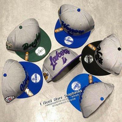 【PD帽饰】[INMS] New Era 9FIFTY 950 NBA DRAFT 湖人 籃網 公鹿 勇士 小牛 快艇 後扣帽