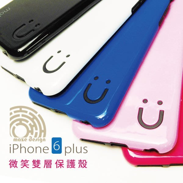 iPhone6 plus 【PCI007】 微笑雙層手機殼 手機套 手機殼 收納女王