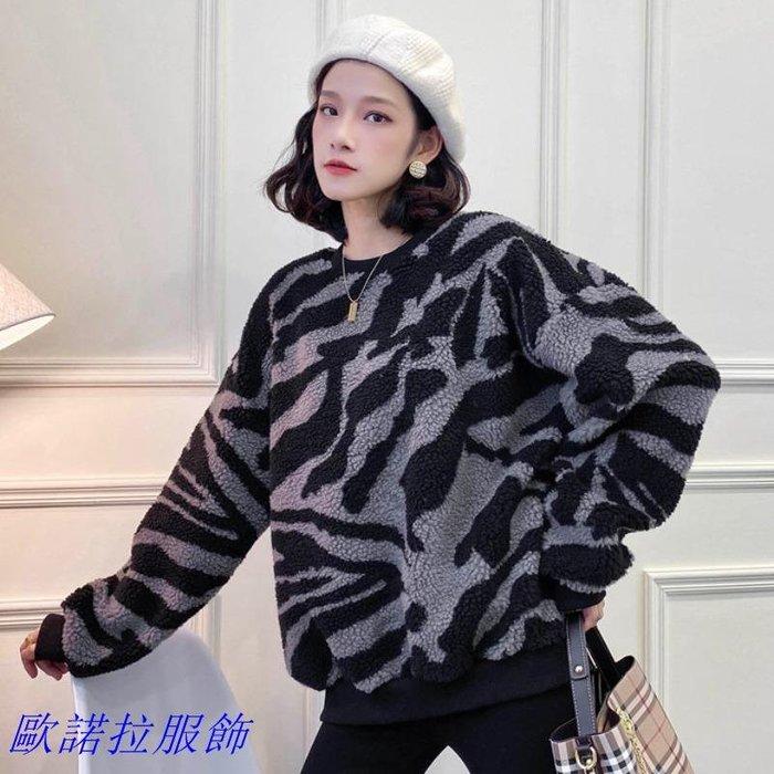 韓版潮流時尚街頭風斑馬豹紋加絨加厚衛衣上衣bf風百搭羊毛羔外套 時尚女裝