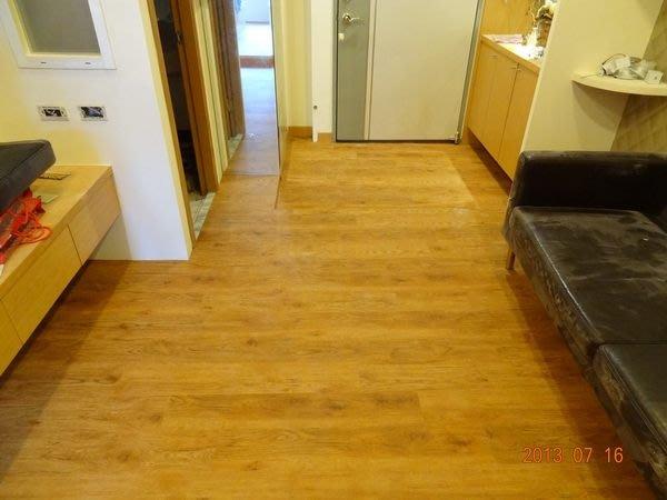 塑膠地板特價~長條木紋塑膠地板2.5mm(特價1300元起)時尚塑膠地板賴桑~