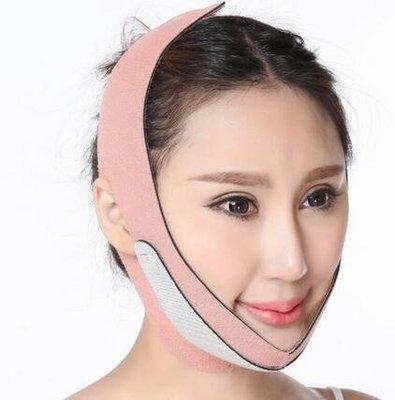 瘦臉? 繃帶束臉面罩瘦臉面膜v臉瘦雙下巴