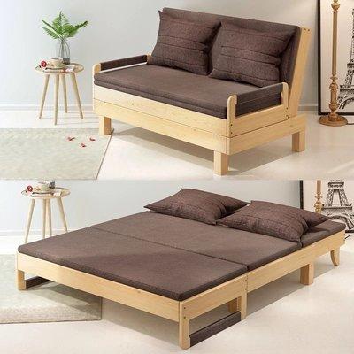 梳化床梳化實木沙發床可摺疊客廳書房陽臺1.2小戶型兩用床多功能1.5雙人1.8
