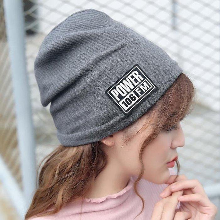 月子帽薄款孕婦帽春秋款純棉女秋產後坐月子用品時尚秋冬產婦帽子YSY
