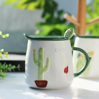 杯子 陶瓷馬克杯帶蓋勺家用辦公室水杯女韓版學生燕麥早餐咖啡杯子