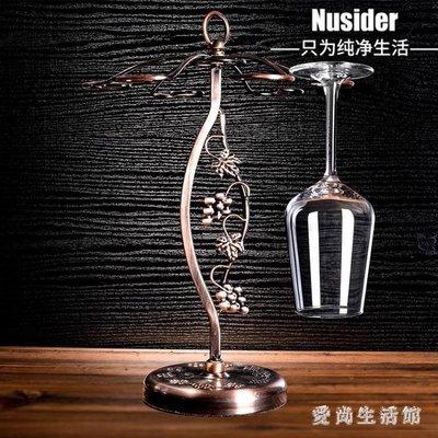 紅酒杯架 歐式時尚創意吊杯架葡萄酒杯架酒瓶架高腳杯架擺件 AW13714