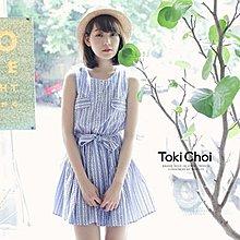 【木風小舖】轉賣東京著衣.附綁帶直條無袖洋裝*藍S號