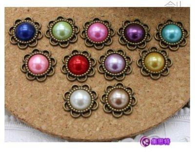 1.4cm 青銅色太陽花/圓形珍珠水鑽/精致緞帶花/緞帶配件/飾品DIY配件(0428-3)