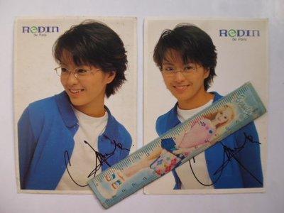 ///李仔糖明星錄*梁詠琪代言眼鏡廣告卡片.共2張(k367-6)