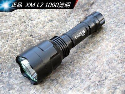 信捷【A14套組】黃光 C8 CREE XML -U2 強光手電筒 使用18650電池 LED Q5 T6 L2
