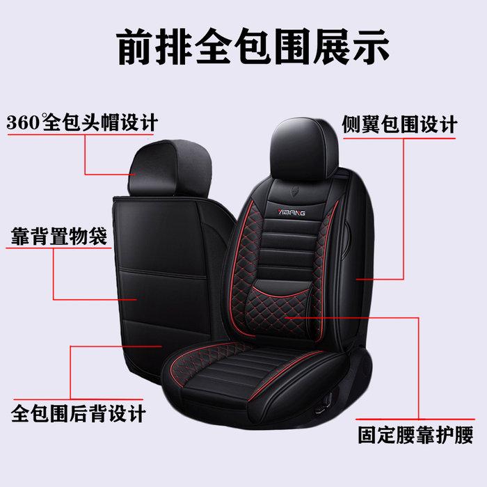 汽車座椅罩款一汽紅旗h5自動1.8t1.5t坐墊套皮椅套汽車坐墊全包專用座套