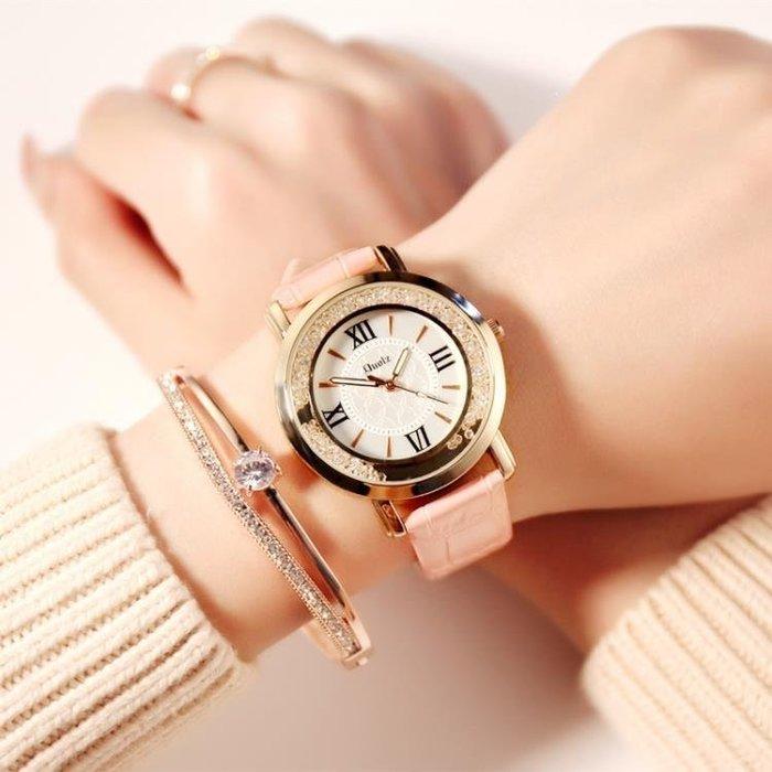 多倫茲流動水鑽女錶正韓時尚正韓潮流女學生皮帶防水石英手錶 Biglove