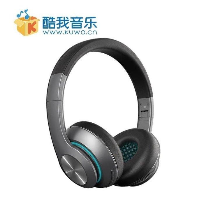 【不二】酷我H1頭戴式無線藍牙音樂耳機電腦筆記本游戲有線耳麥手機通用Lc_190