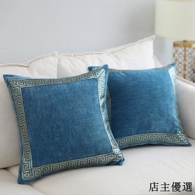 北歐風絨面繡花純色抱枕套沙發靠墊辦公室靠枕床頭靠背套靠包大號