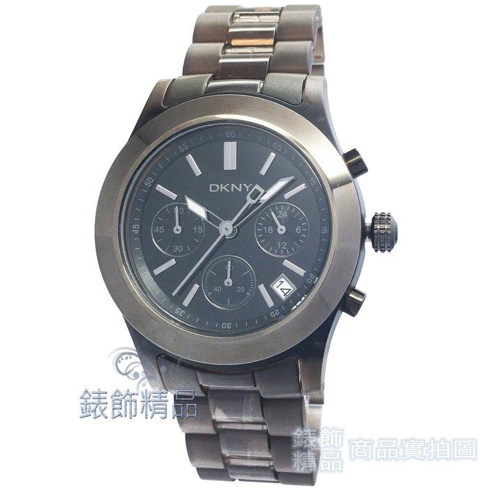 【錶飾精品】DKNY手錶 NY8164 巧克力果凍色 超輕量 三眼計時 日期女錶 全新原廠正品