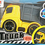 Q版摩輪垃圾車 混擬土車(盒裝中型)/ 一台入{...