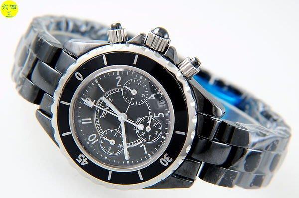 (六四三精品)威尼撕(真品)高檔高硬度黑陶瓷(三眼六針)計時功能.中型3.3公分!