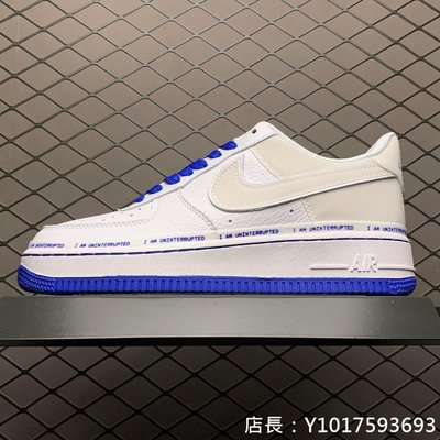 Uninterrupted x Air Force 1 3M反光 休閒運動 滑板鞋 CQ0494-100 男女鞋